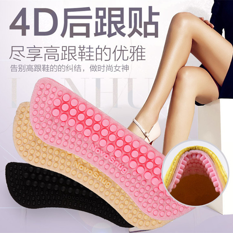 Wear resistant heel with anti slip half size pad, no heel thickening, high heel shoes, big 4D shoes