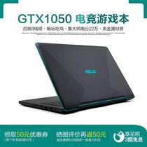 17457590英寸设计师轻薄本便携超薄游戏本15.6独显GTX1650标压六核i7九代酷睿75907000灵越戴尔Dell