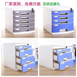 a4桌面文件柜文件收纳盒带锁抽屉式资料文件整理盒收纳柜加厚带锁