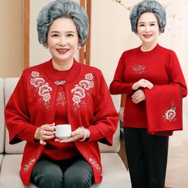 中老年人秋冬女士两件套装毛衣外套妈妈洋气红色喜庆婚宴礼服唐装