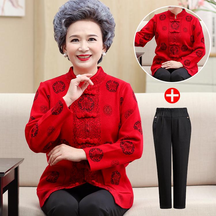 中老年妈妈秋冬本命年红色毛衣外套老奶奶婚礼唐装女羊毛针织开衫