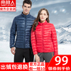NGGGN 2020 new pattern Light and thin Down Jackets have cash less than that is registered in the accounts quality goods loose coat winter Large Self cultivation Light and thin