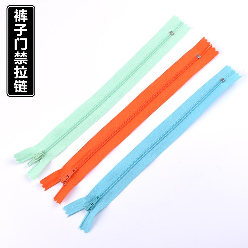 9.8 yuan parcel post short zipper 20 cm nylon cloth edge trousers access control zipper fabric accessories color zipper