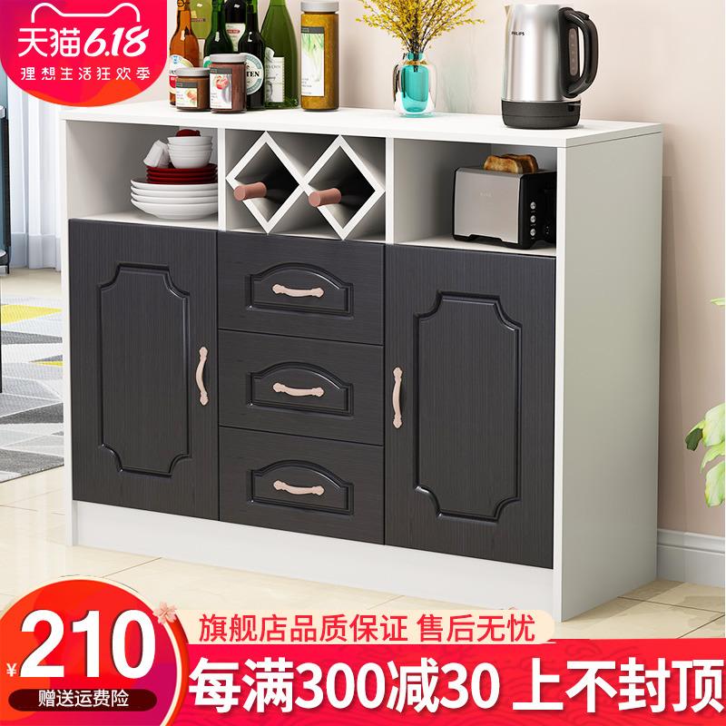 餐边柜现代简约储物小餐厅厨房酒柜