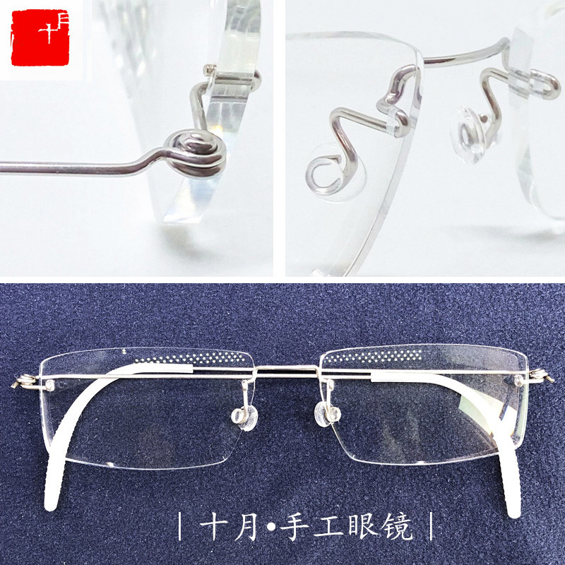 ^@^October spectacle frame myopia spectacle frame art RETRO simple comfortable frameless myopia spectacles