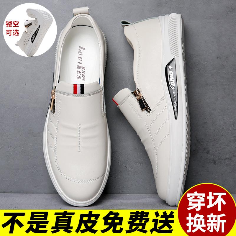夏季2020新款休闲皮鞋男透气内增高男鞋镂空潮流英伦真皮鞋子男潮
