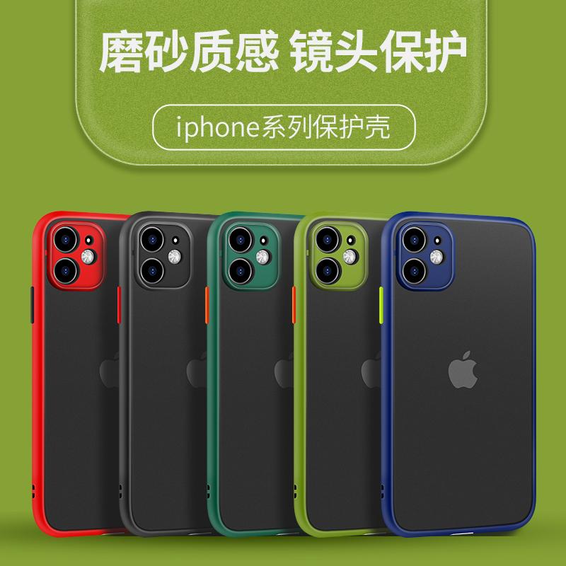 アップル6-7 SE iPhone 7 P幻影研磨砂シリカゲル男女の個性的な携帯ケース