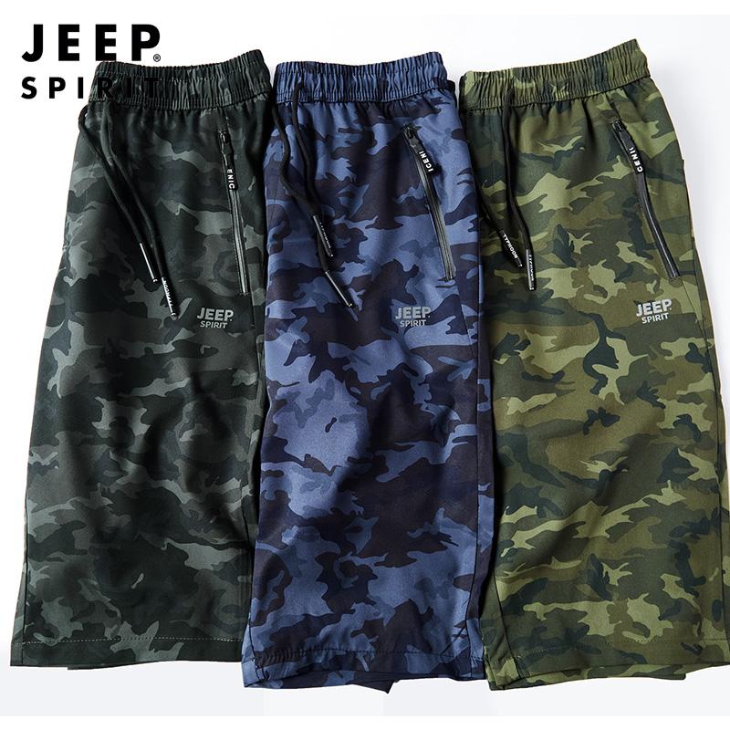 JEEP吉普速干短裤男夏季薄款七分裤运动休闲快干登山裤弹力大码潮