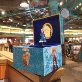 上海迪士尼冰雪奇缘音乐盒艾莎安娜公主八音盒爱莎儿童首饰盒礼物图片