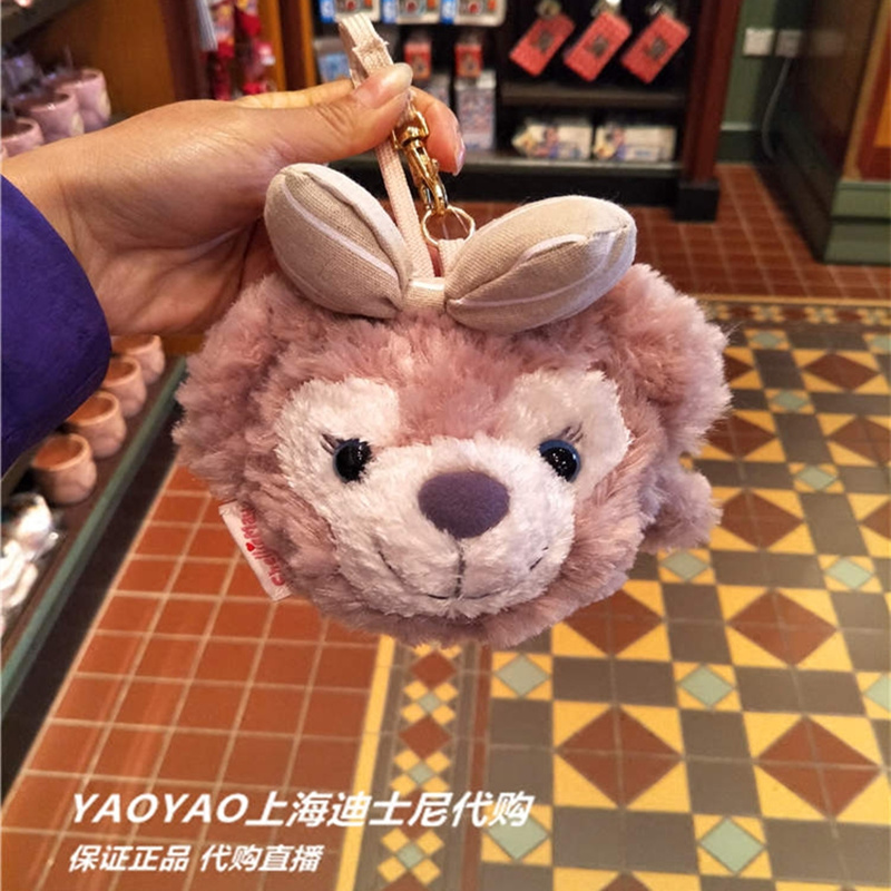 上海迪士尼乐园国内代购 雪梨玫小熊创意零钱包卡通毛绒挂包萌