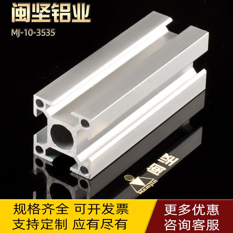 Алюминиевые материалы Артикул 26204320950