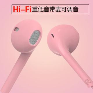 原裝正品BYZ耳机oppo手机R9s a57r17oppoR15r11s入耳式a5a3a59s原配R15女生R11耳塞