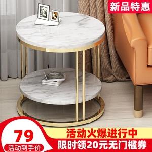 家用小茶几小户型桌子现代简约客厅圆桌沙发边几创意阳台北欧边柜