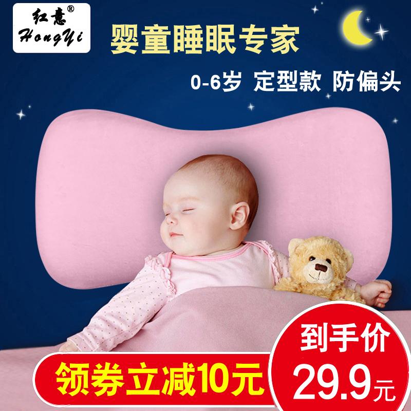 Подушки для детей Артикул 534505507269