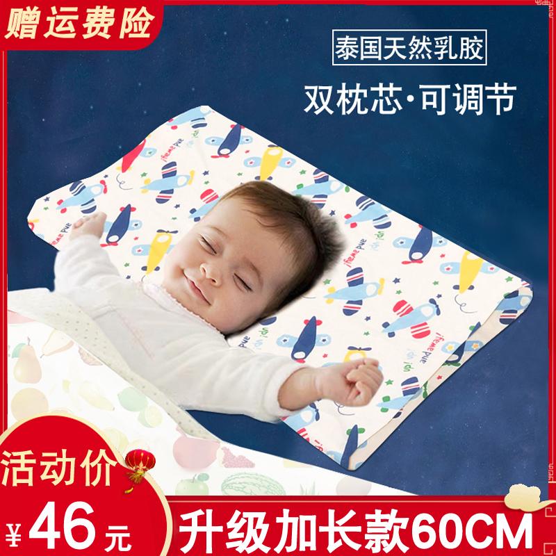 Подушки для детей Артикул 600780870281