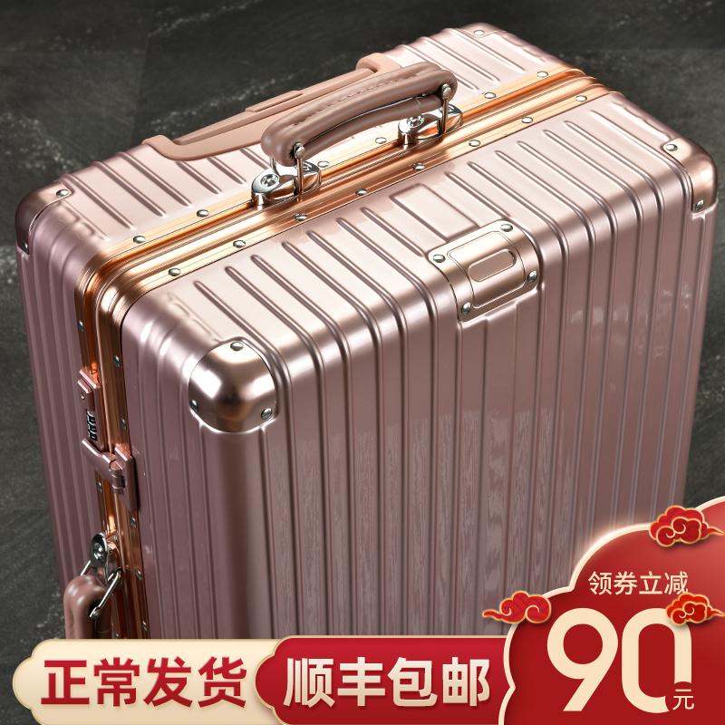 游乐者拉杆箱行李箱铝框旅行箱万向轮20女男学生24密码皮箱子28寸图片