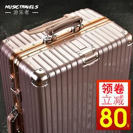 游乐者拉杆箱行李箱铝框旅行箱万向轮女男学生密码箱20寸24箱子28图片