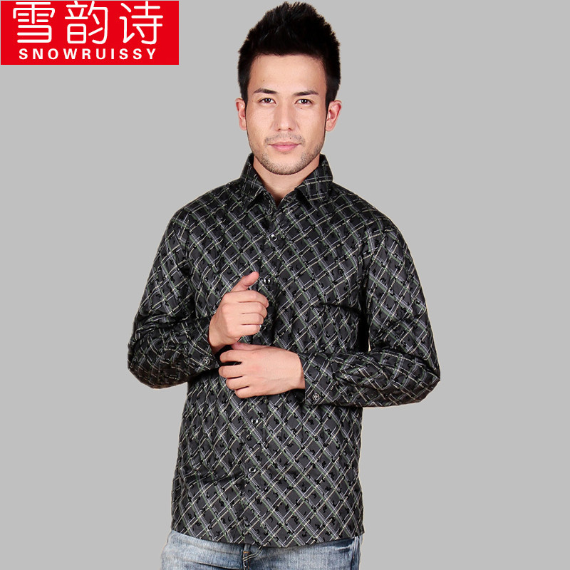 Xueyunshi new long sleeve mens seamless down liner shirt down business leisure thermal underwear down jacket