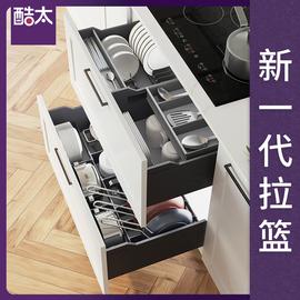 酷太橱柜拉篮抽屉式厨房碗架橱柜内置收纳拉蓝双层不锈碗碟篮图片