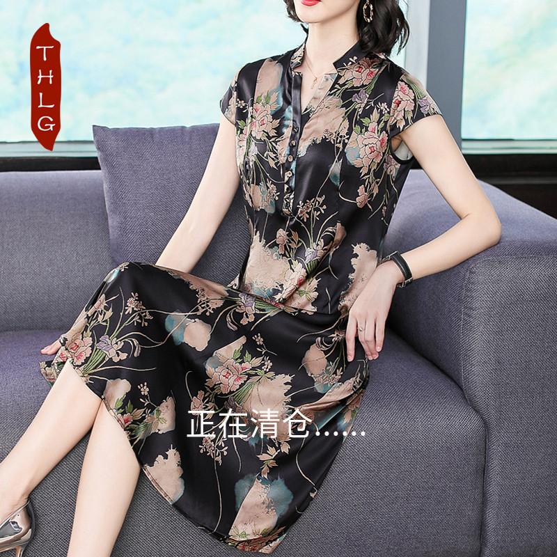 (用2元券)阔太太2019新款夏季洋气桑蚕丝裙子