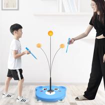 乒乓球训练器自练神器家用儿童对打兵兵练习室内玩具视力兵乓球球