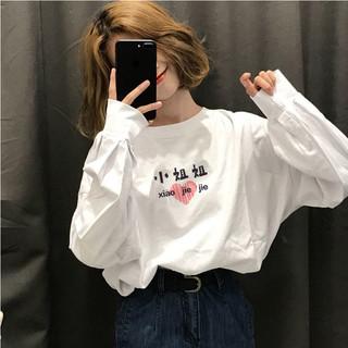 中年女装新品2020秋款长袖t恤女纯色纯色t恤女宽松秋季大版卫衣女