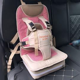 车载婴儿童汽车安全座椅垫坐垫小孩便携式宝宝带固定器简易0-4岁5图片