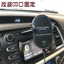 Huawei Xiaomi wireless car charger mobile phone bracket car CD port universal universal universal ball fixed base accessories