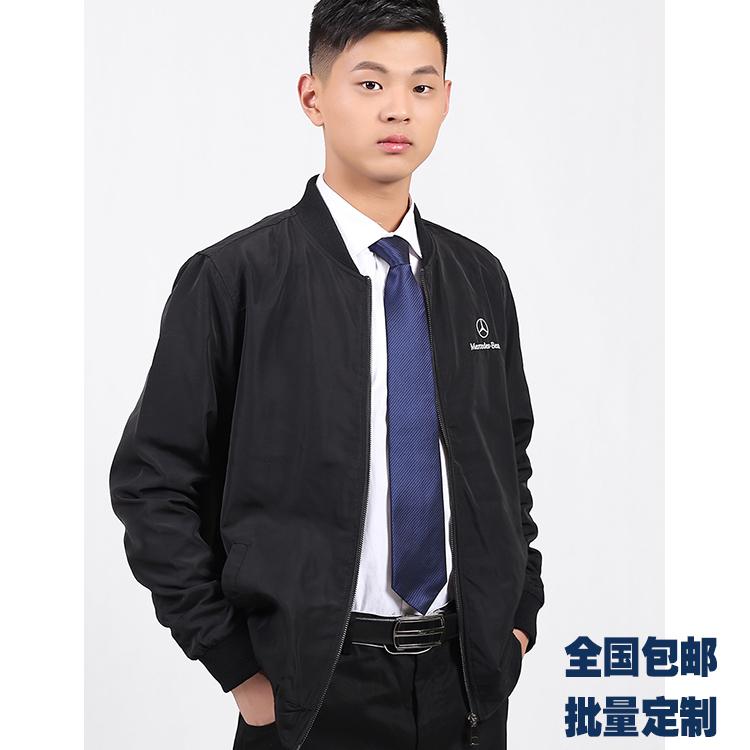 Mens Mercedes Benz jacket windbreaker Korean business casual coat fashion flight suit labor protection suit source manufacturer customization