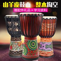 寸儿童大人初学非洲鼓专业演奏级丽江13寸12寸10进口伍唐手鼓