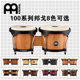 送邦戈架  MEINL邦戈HB100VSB麦尔邦个鼓泰国产海德里尔BONGO手鼓图片
