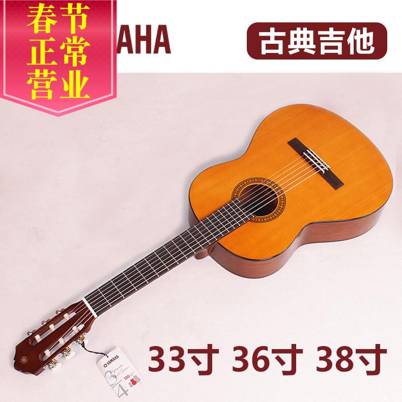 Yamaha классическая гитара ребенок счастливый это 33/36/38 дюймовый yamaha ель дерево CGS102A 103 104