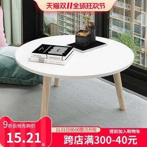 飘窗台小茶几榻榻米圆桌子炕桌北欧家用日式ins卧室坐地毯上矮桌