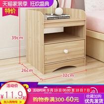 储物柜子ins轻奢床头柜组装北欧简约现代网红卧室床边收纳小户型