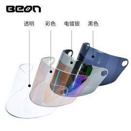 BEON头盔B-102 B-103 头盔加长镜片挡风镜片,其他头盔不可用图片
