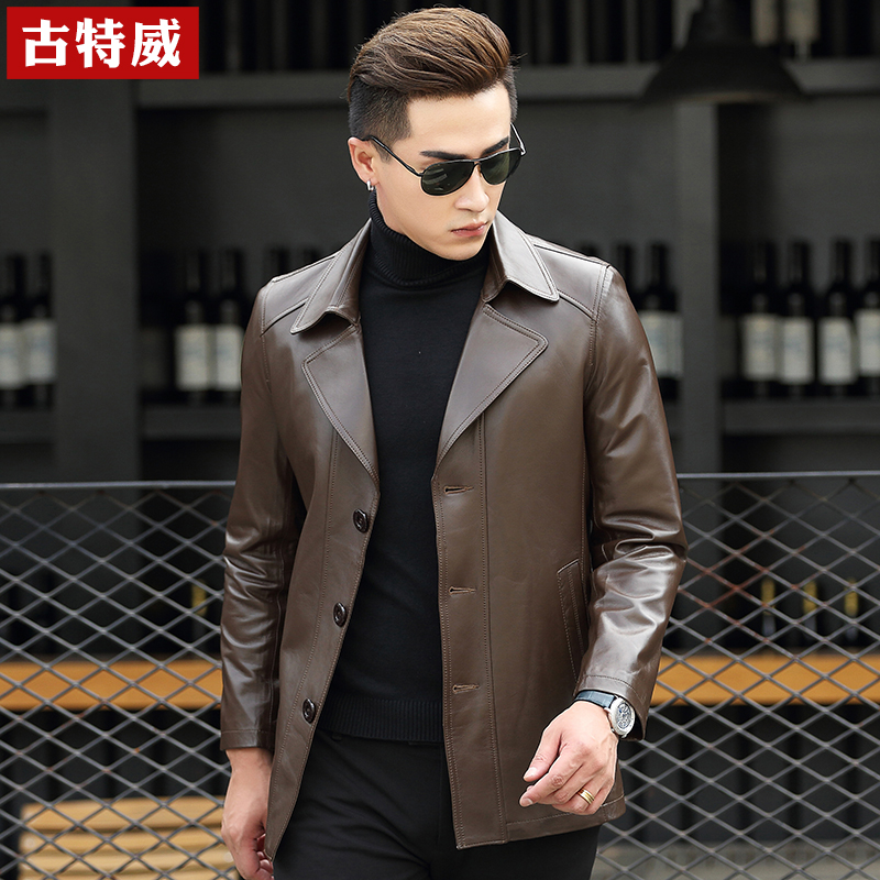 Yard breaking warehouse clearing Haining leather leather coat men's locomotive jacket suit collar middle-aged leather windbreaker medium long coat