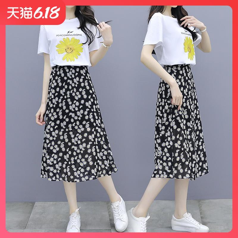 小雏菊碎花雪纺连衣裙女夏季2020新款小个子显瘦气质两件套装裙子