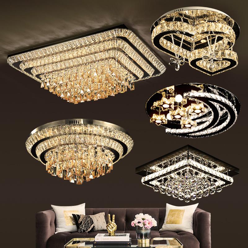 水晶灯套餐组合客厅灯卧室灯简约现代全屋三室两厅灯具套装吸顶灯