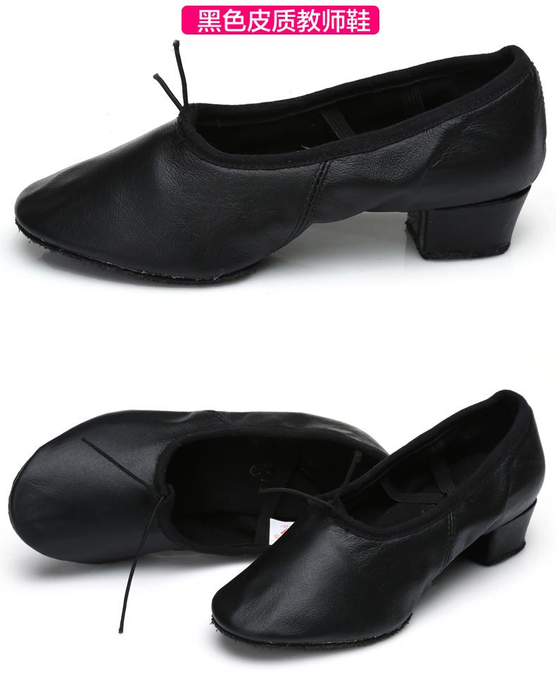 Три крахмал саго все учитель шнурки сопровождать народ танец обувной мягкое дно рубец кожа обувь женский балет обувной учитель обувной