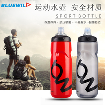 Bluewild Mountain Road bike riding sports Kettle Outdoor Fitness Water cup insulation portable large capacity