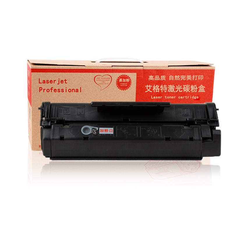 艾格特 适用佳能FX3硒鼓FAXL80 L200 L300 L240 1060 1100