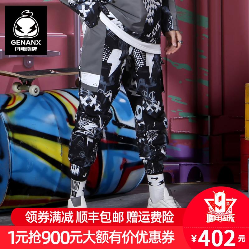 genanx闪电潮牌男宽松拼接潮工装裤(用10元券)