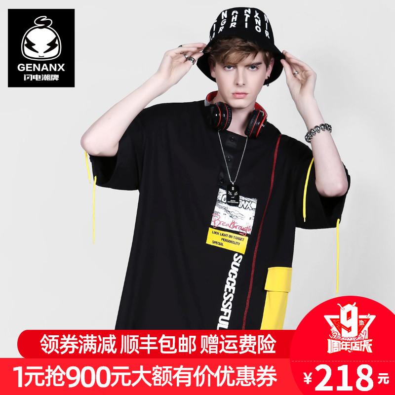 限10000张券genanx闪电潮牌男短袖oversize t恤