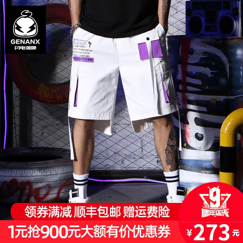 GENANX闪电潮牌五分裤男潮宽松2019夏季新款嘻哈飘带工装风短裤男273.00元包邮