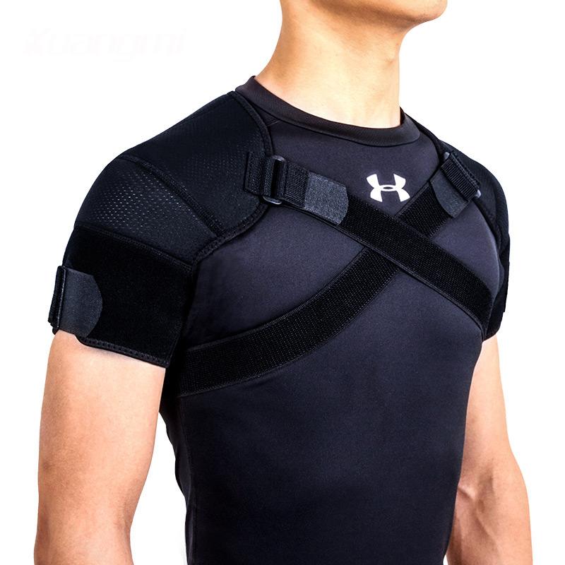 狂迷可调节式运动护肩带透气护双肩篮排羽毛球护肩男女士运动护具