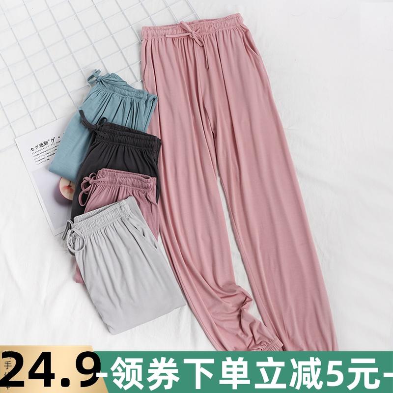 莫代尔睡裤女士收口薄款垂感夏天冰丝凉爽束脚休闲薄家居长裤外穿