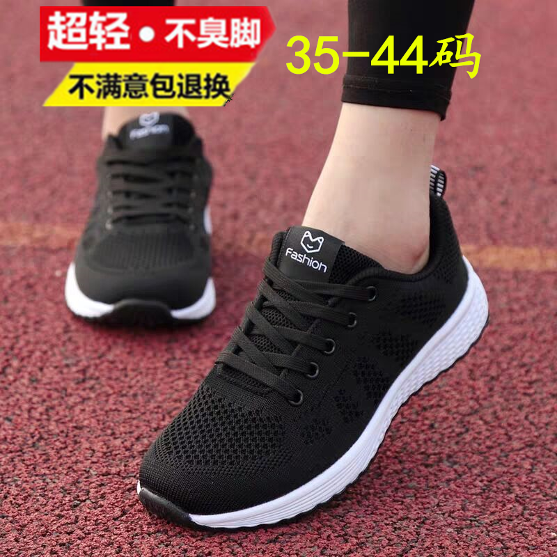 Huili womens shoes middle aged and old peoples net sports shoes light non slip womens running shoes soft soled mothers shoes large size 4142