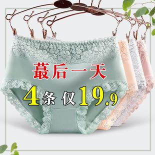 大码 三角短内裤 女纯棉蕾丝抗菌无痕都市100%全棉中腰收腹透气丽人