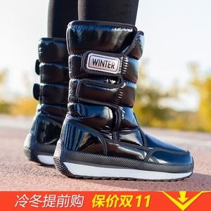 东北保暖冬季雪地靴短筒加绒加厚黑色短靴子防水防滑女鞋子大棉鞋
