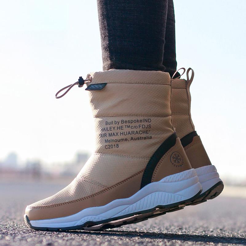2021年冬季时尚韩版雪地靴女防滑保暖棉鞋东北加绒加厚女鞋短靴子